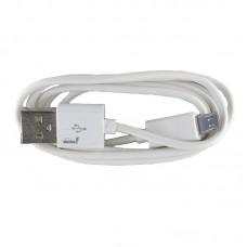 Micro USB oplaad kabel wit | 1 METER kabeltje